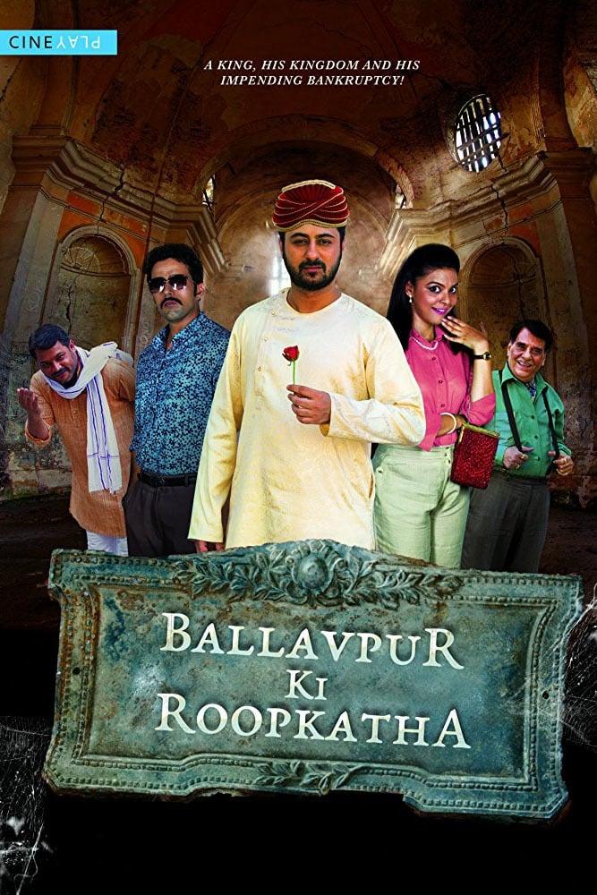 Ver Ballavpur Ki Roopkatha Online HD Español (2017)