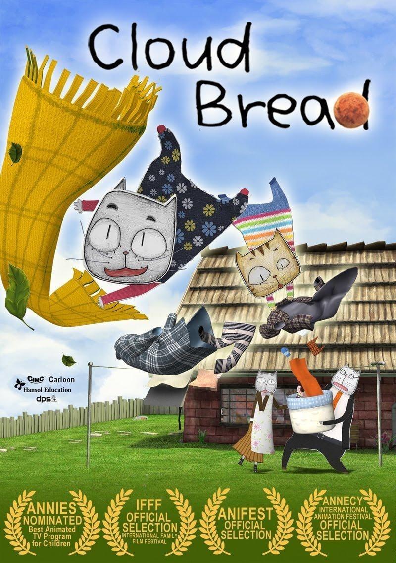 Cloud Bread (2010)
