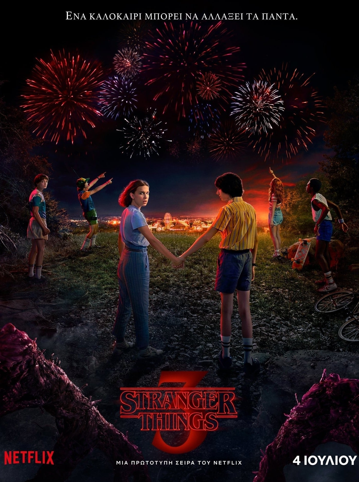 stranger things streamcloud