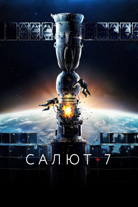 Saliut-7