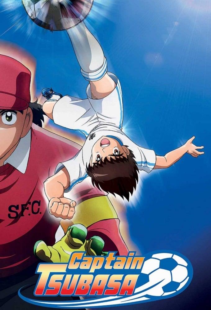 Captain Tsubasa Poster