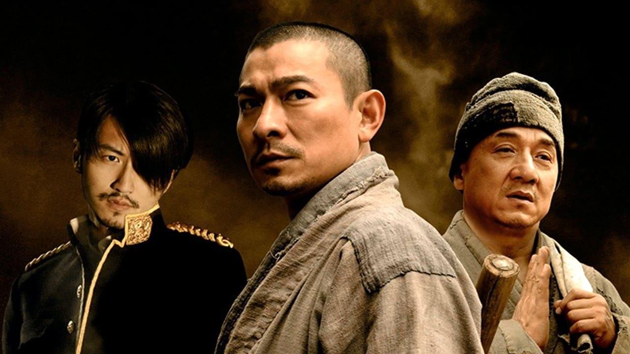 新少林寺 (2011) Full Movie