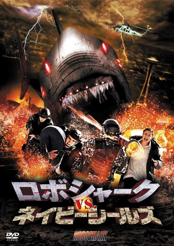 Robo Shark (1970)