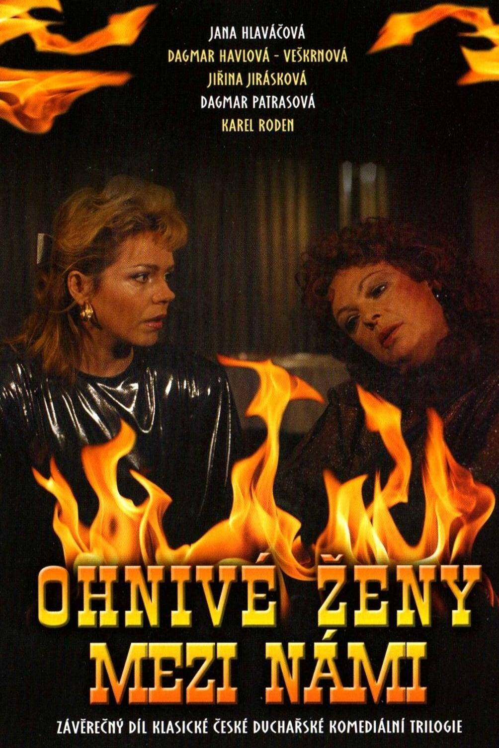 Ohnivé ženy mezi námi (1987)