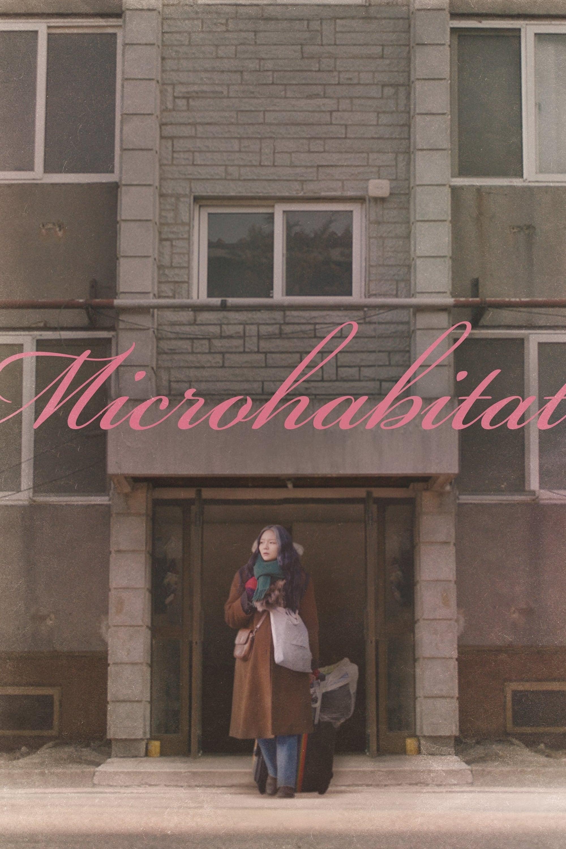 Microhabitat on FREECABLE TV