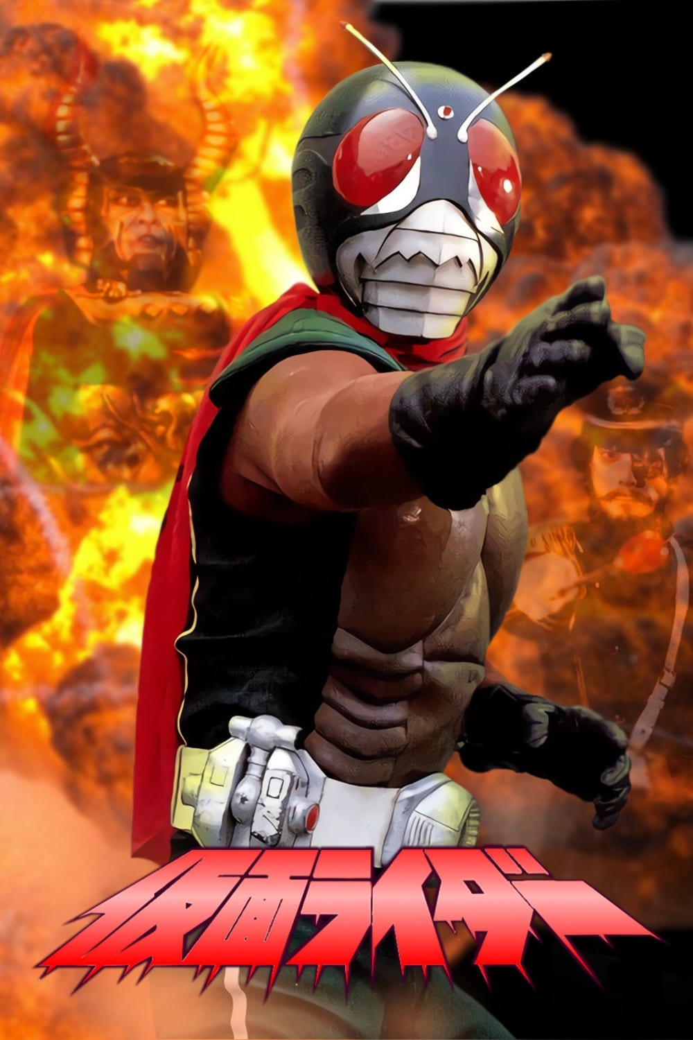 Kamen Rider - Season 21 Episode 30 : King, Panda, Memory of Flame Season 6