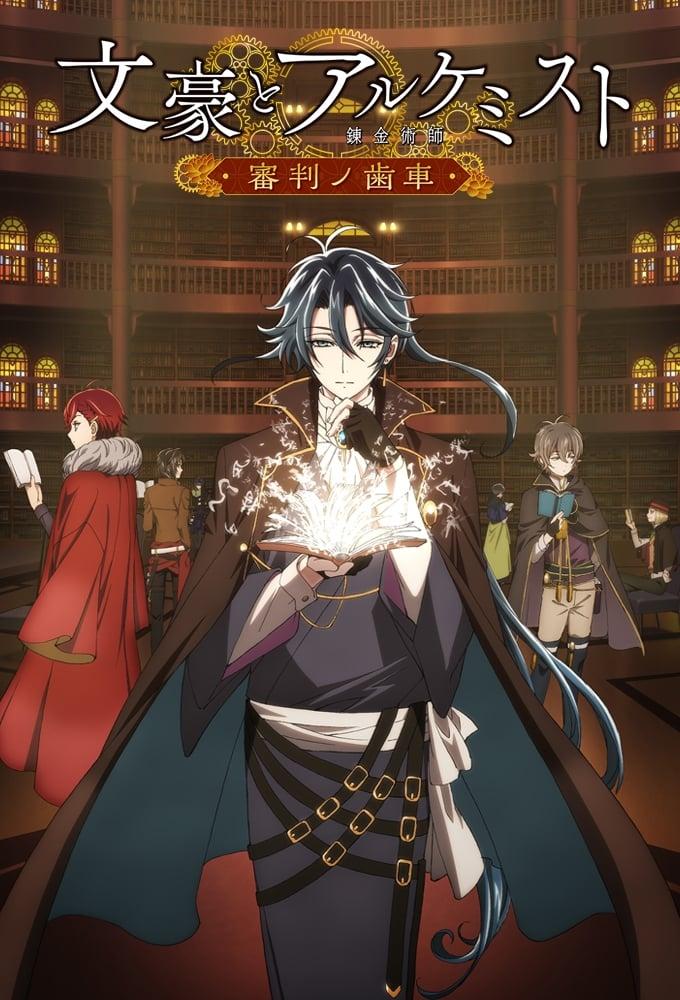 Nonton anime Bungou to Alchemist: Shinpan no Haguruma Sub Indo