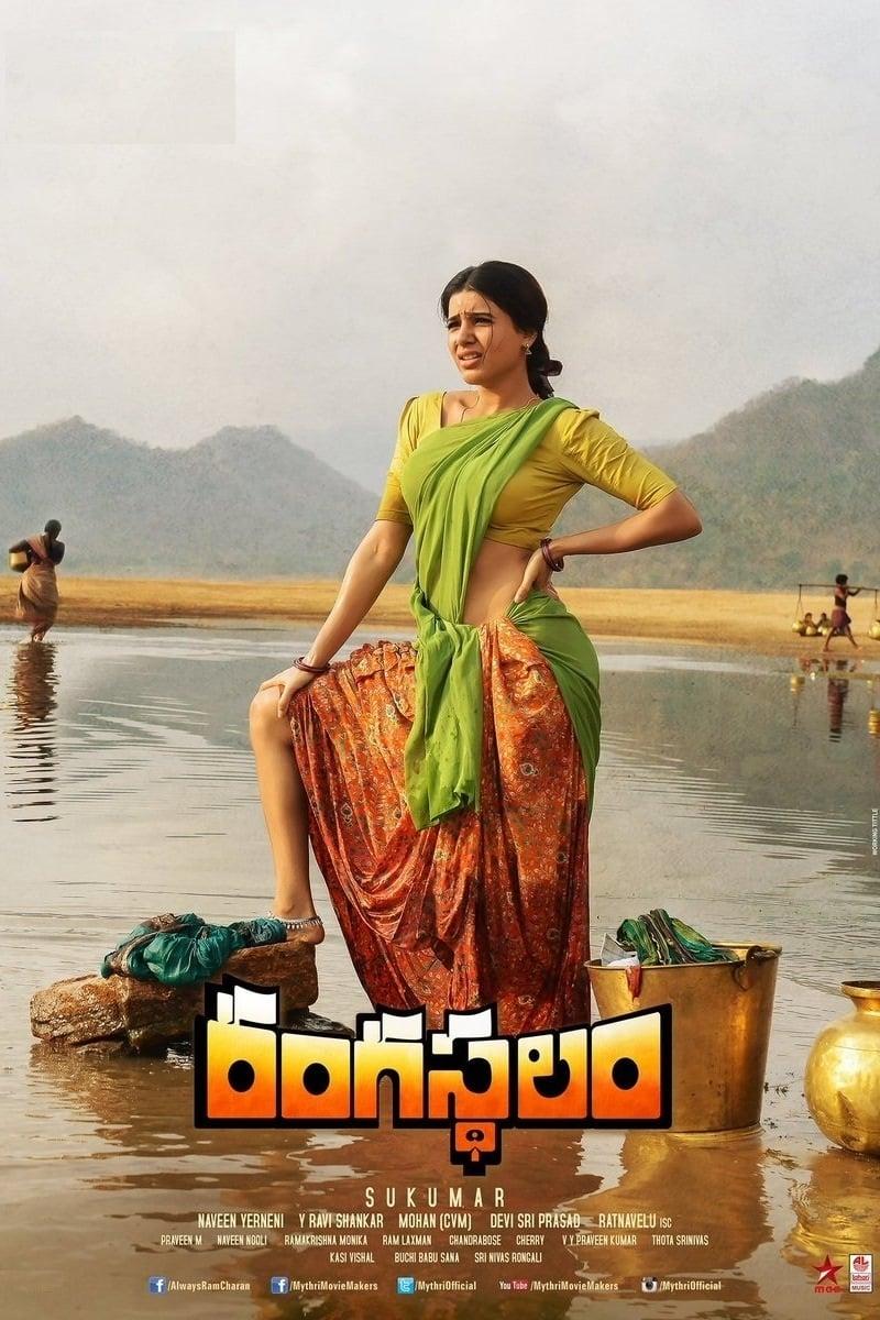 Rangasthalam (2018)
