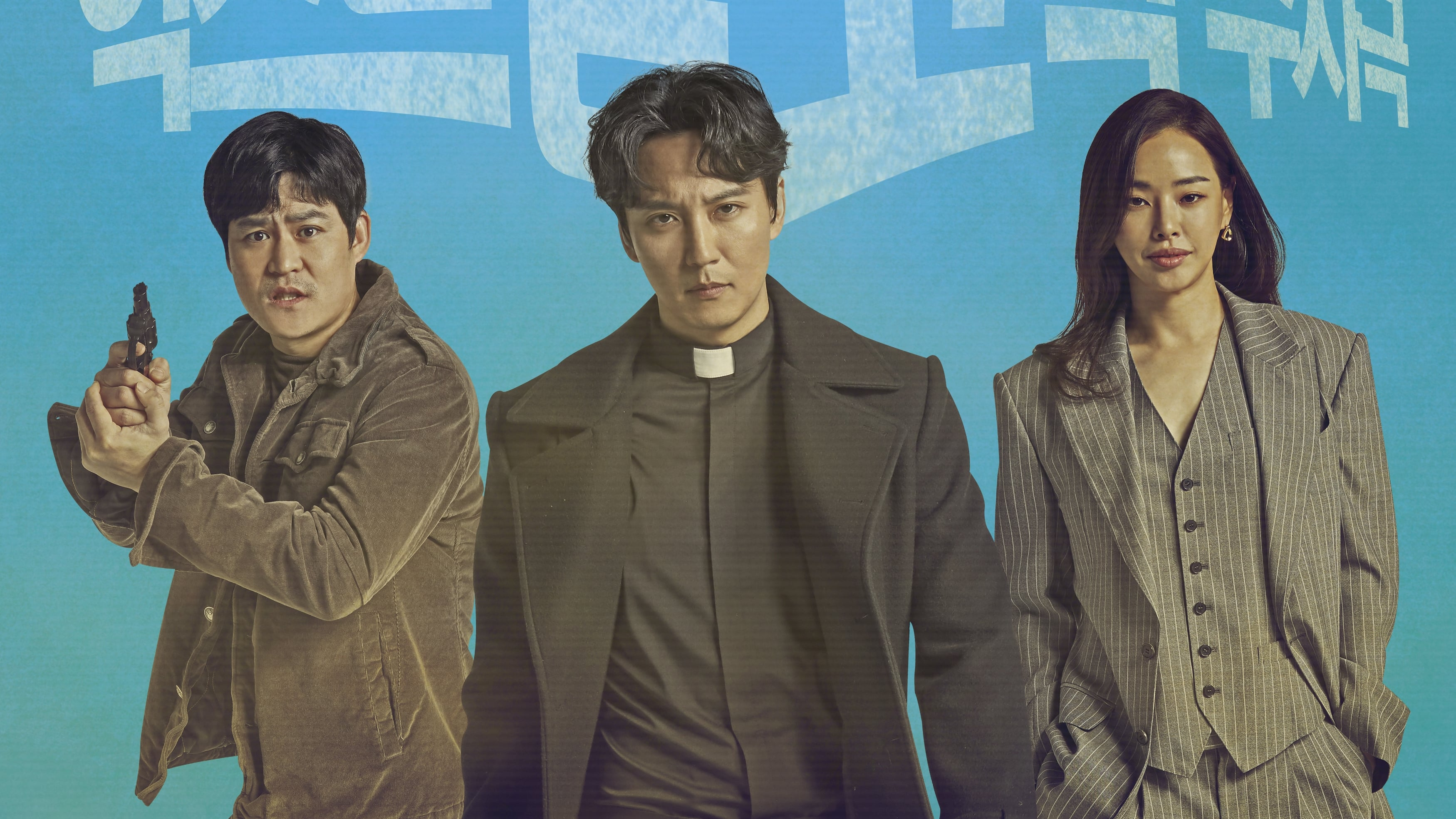 Fiery Priest Episode 19-20