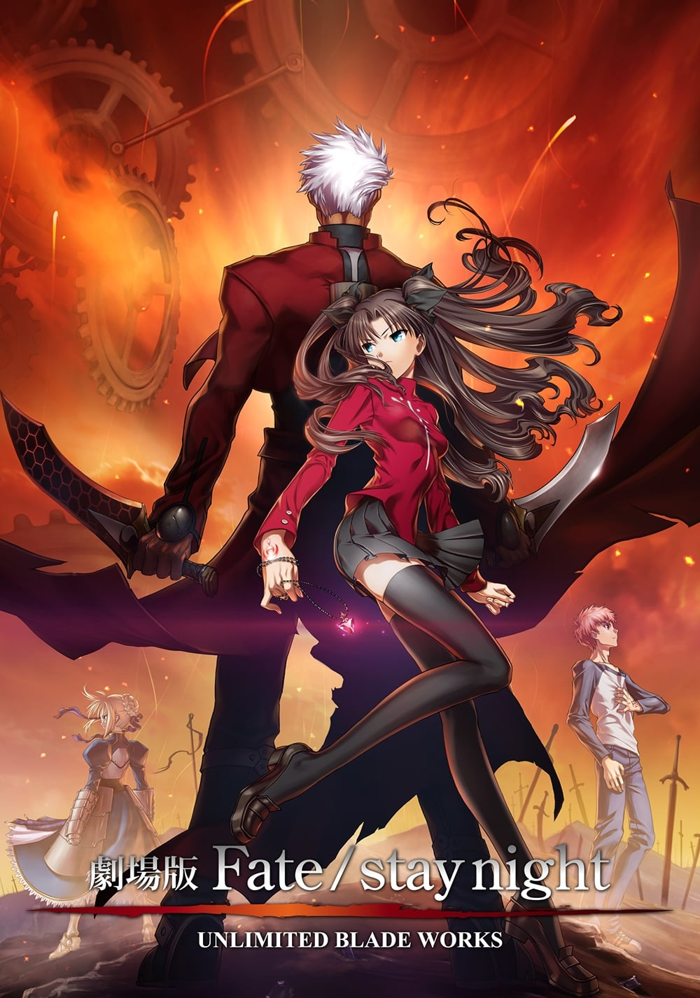 Crunchyroll - Rei Ayanami Kills Fate/stay night Servants