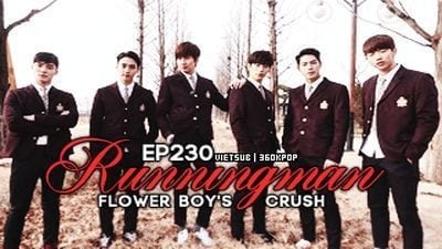 Running Man Season 1 :Episode 230  Flower Boys' Crush