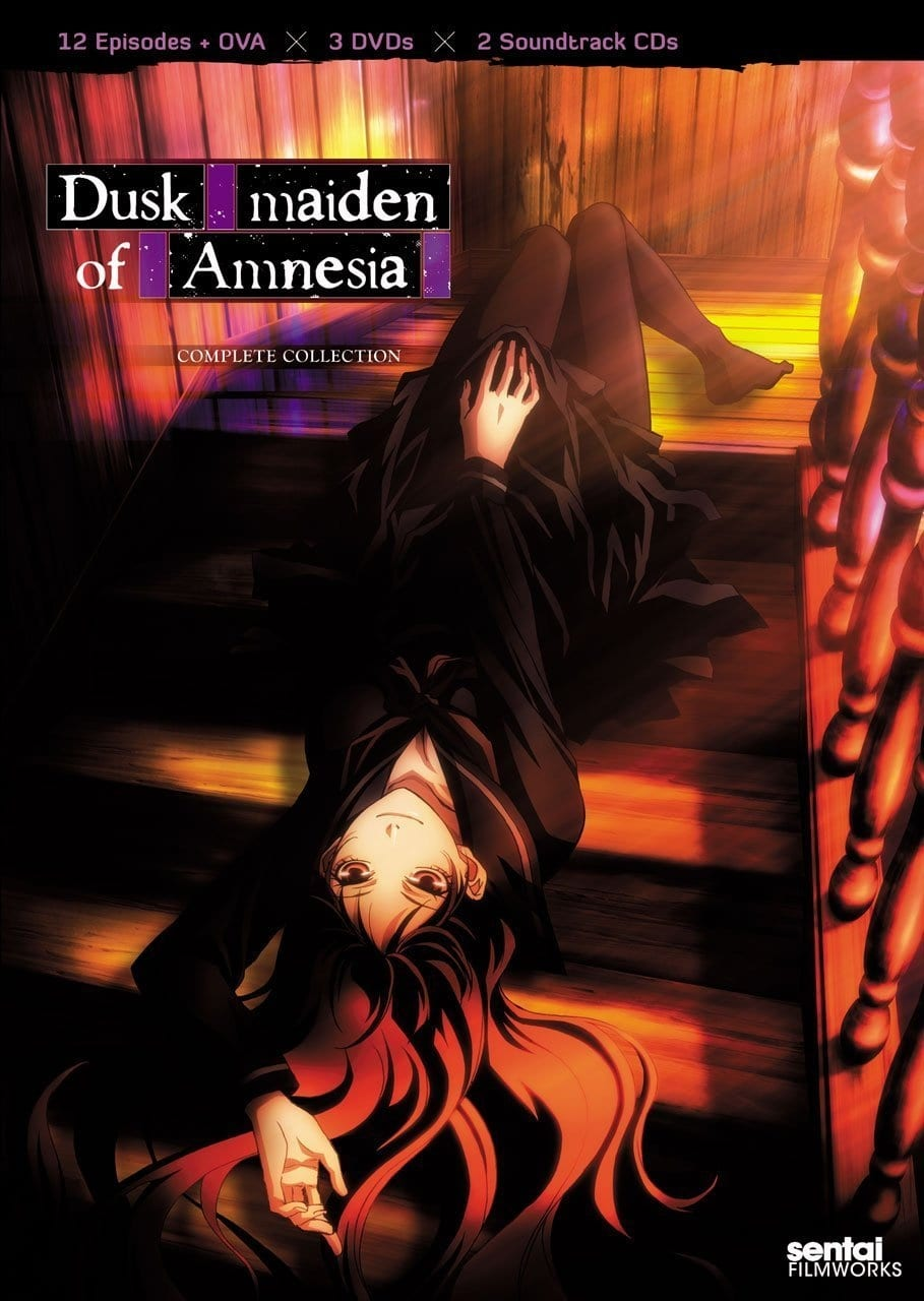 Dusk Maiden of Amnesia (2012)