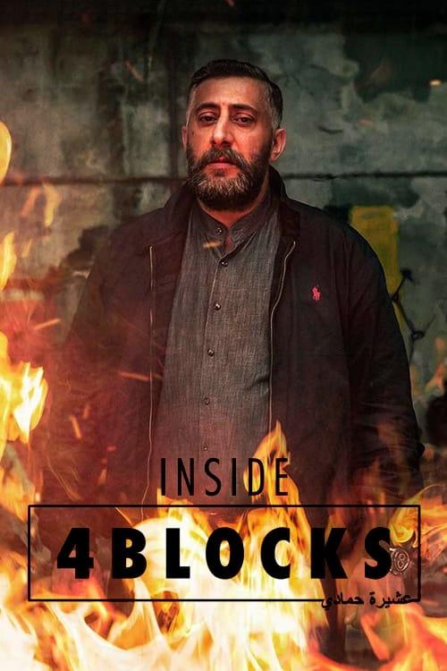 4 Blocks Season 0