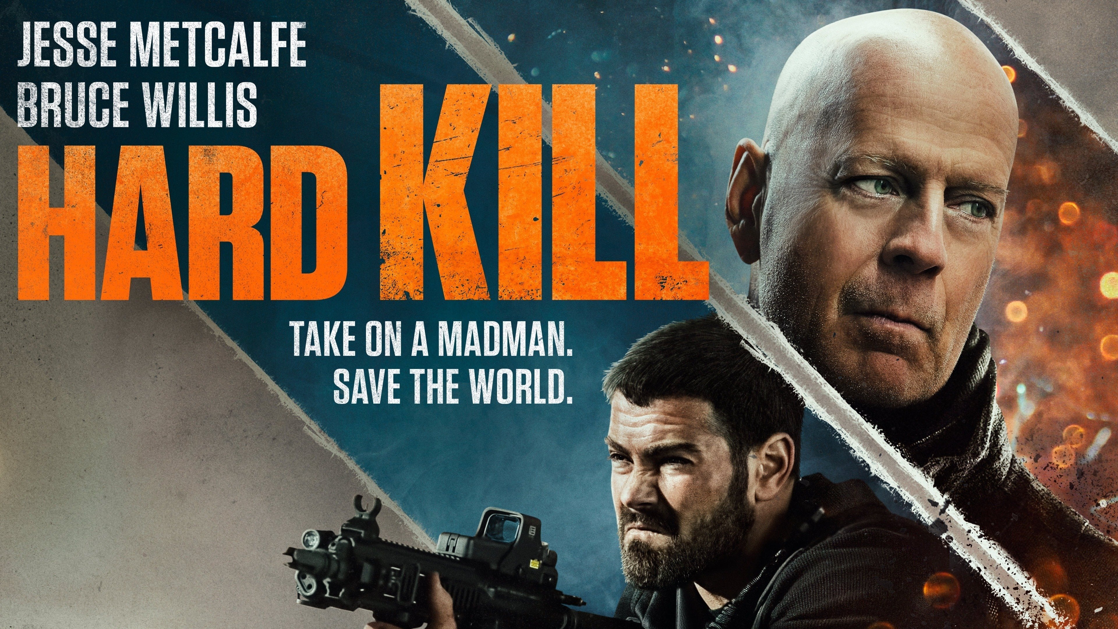 Важке вбивство (2020)