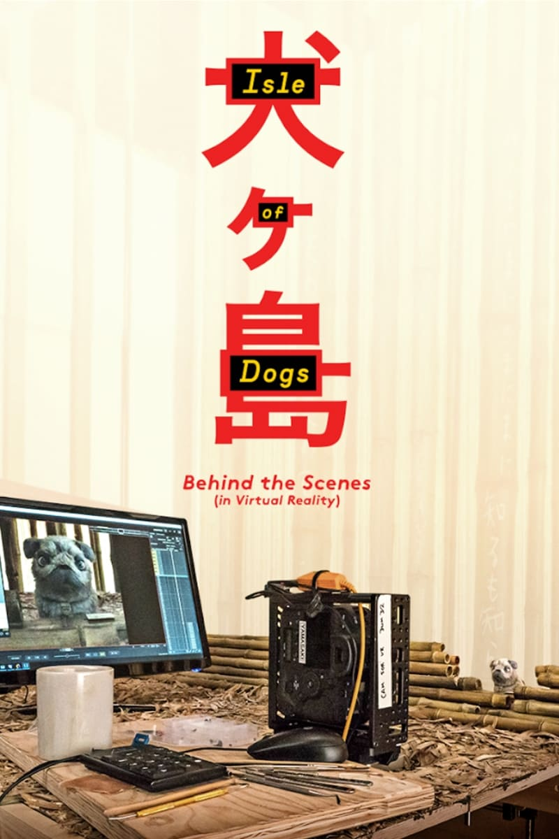 Ver Isle of Dogs: Behind the Scenes Online HD Español ()