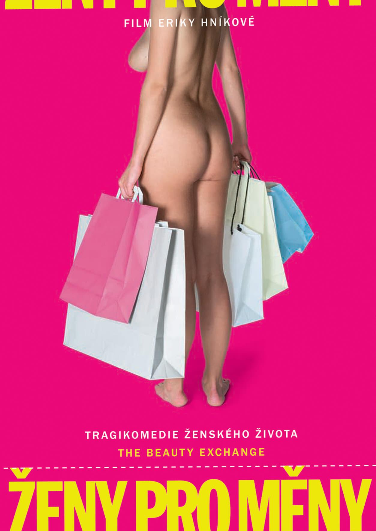 The Beauty Exchange (2004)