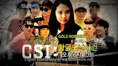 Running Man Season 1 :Episode 101  Korea Institute of Science and Technology
