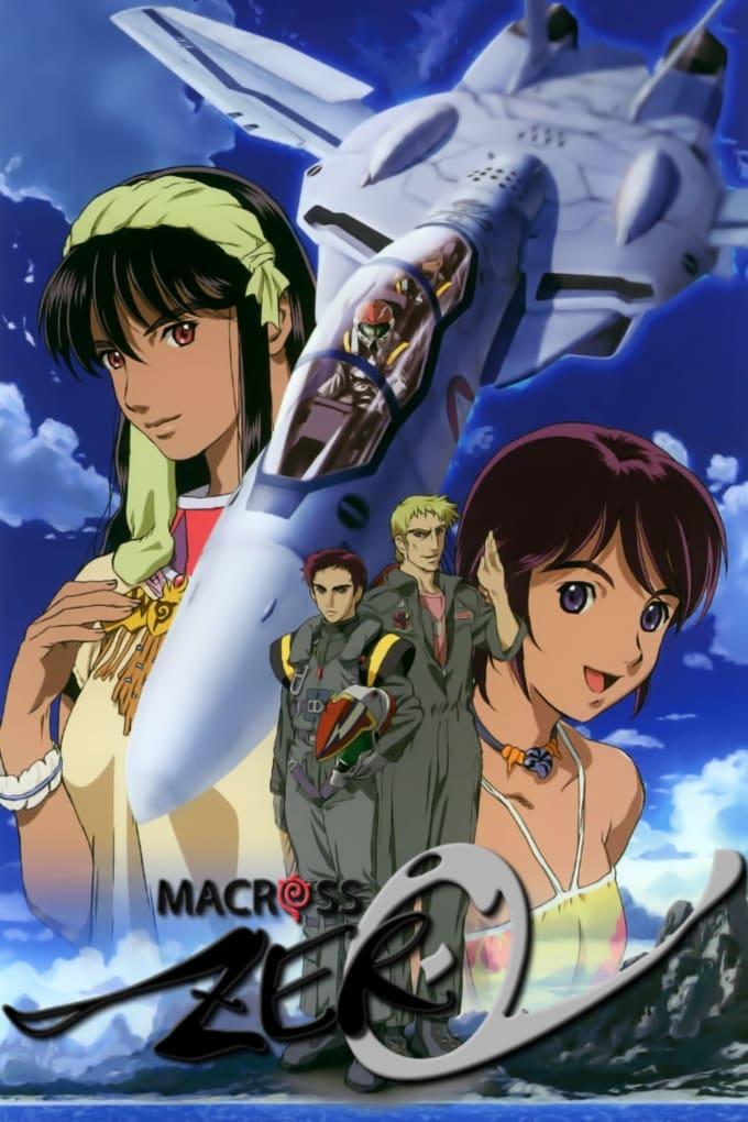 マクロス ゼロ TV Shows About Prequel