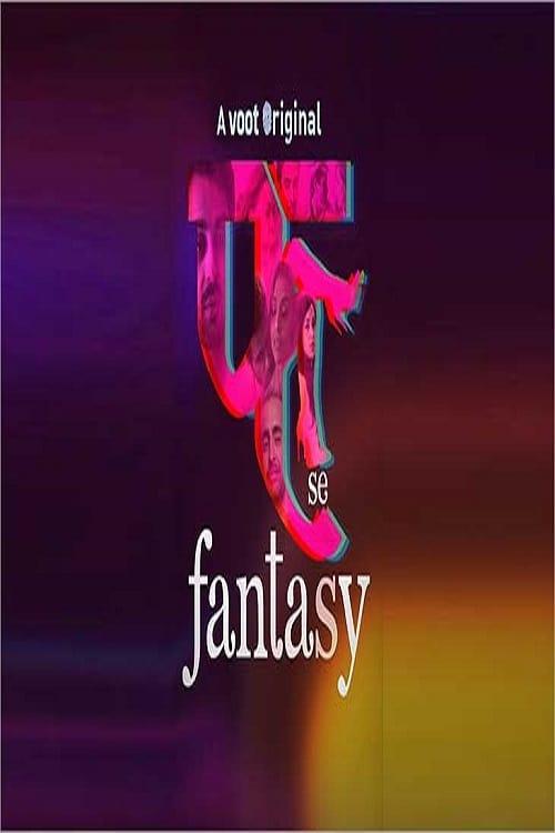 Fuh Se Fantasy Poster