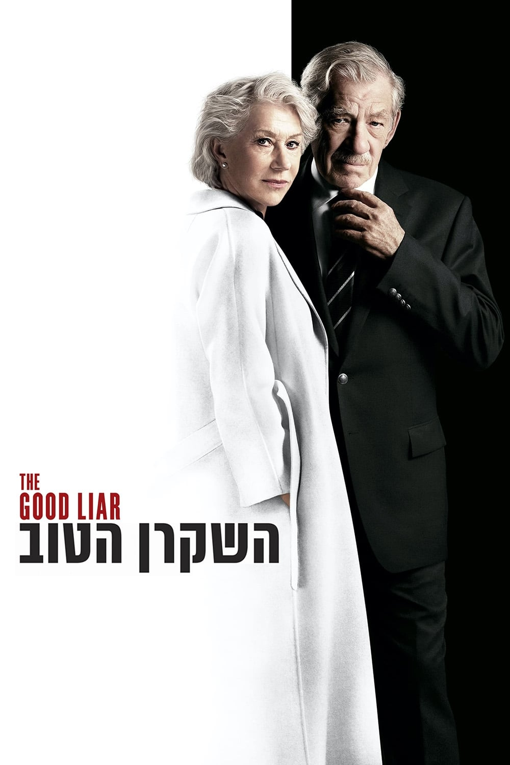 Poster and image movie Film The Good Liar 2019