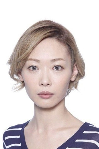 Sachi Kokuryu isChibita