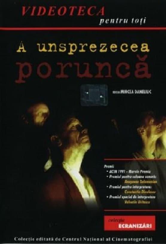 Ver A unsprezecea porunca Online HD Español (2005)
