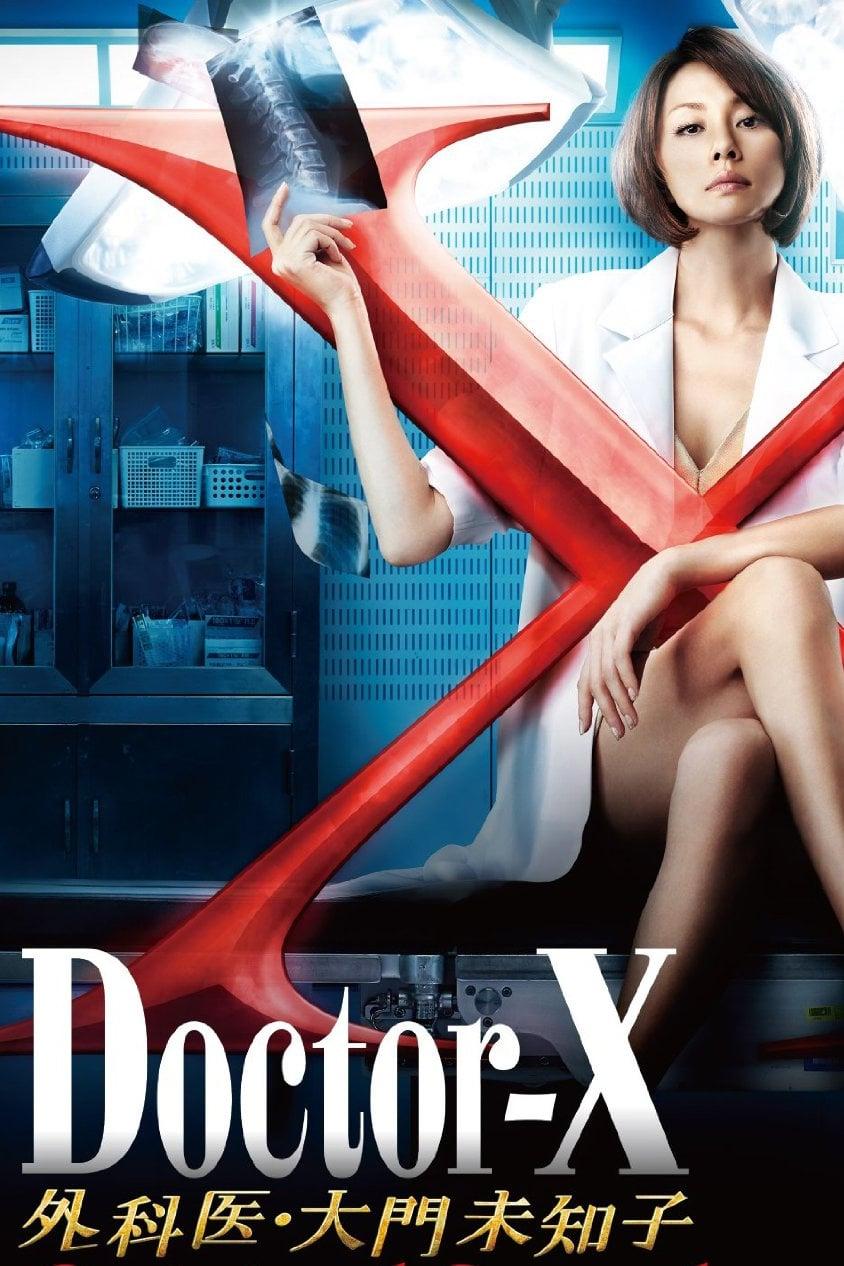 Doctor-X Season 2 Sub Indo