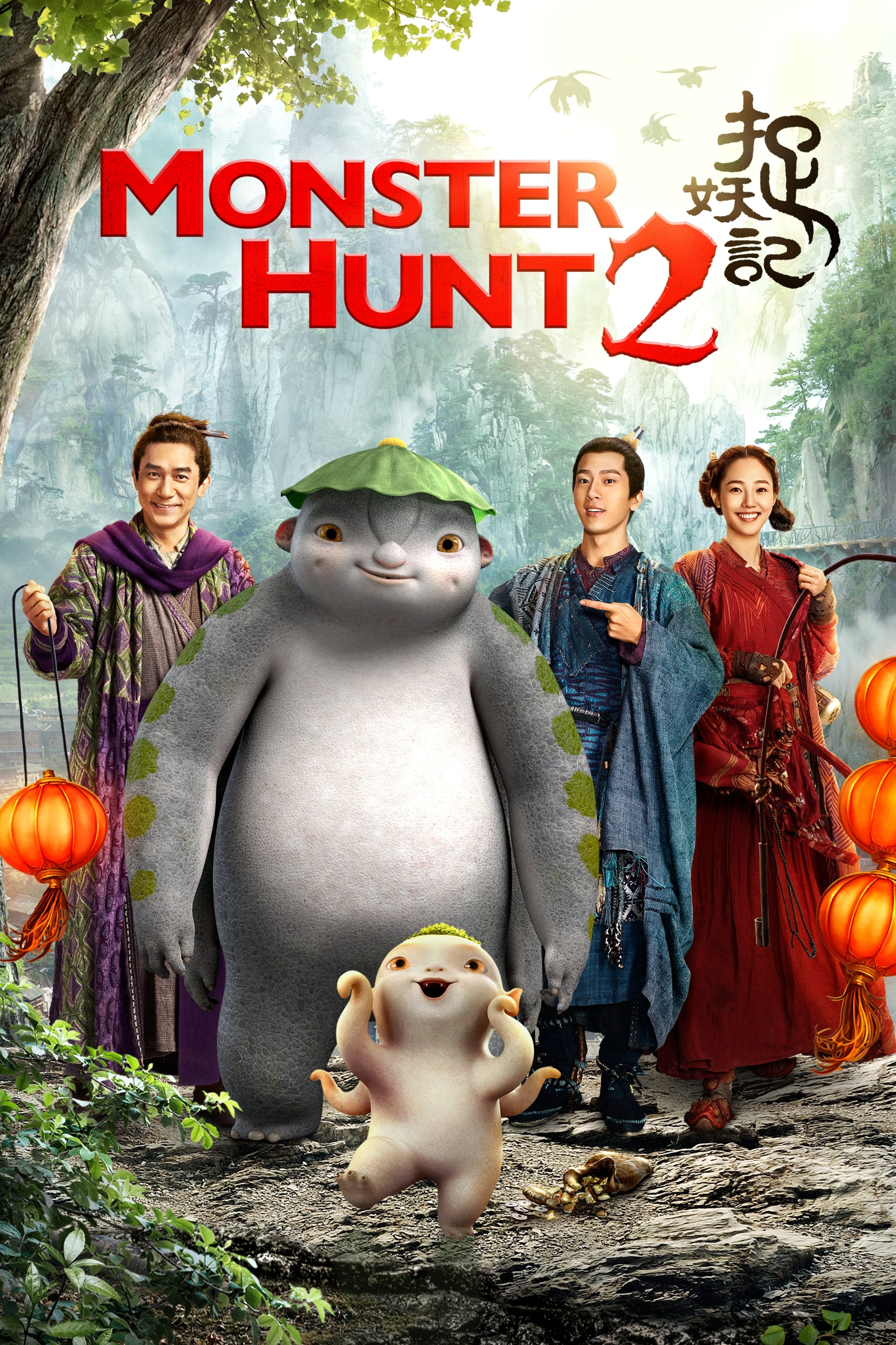 Monster Hunt 2 (2018) 720p BluRay x264 ESubs AC3 Dual Audio [Hindi DD2.0 + Chinese DD2.0]