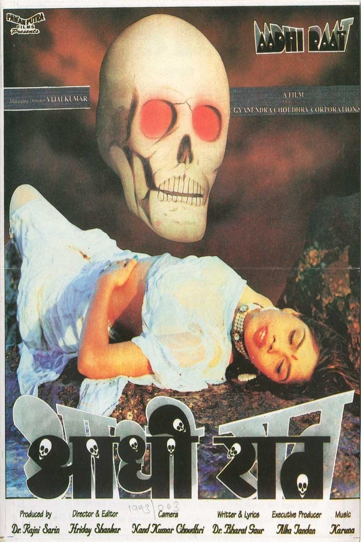 Ver Aadhi Raat Online HD Español (1999)