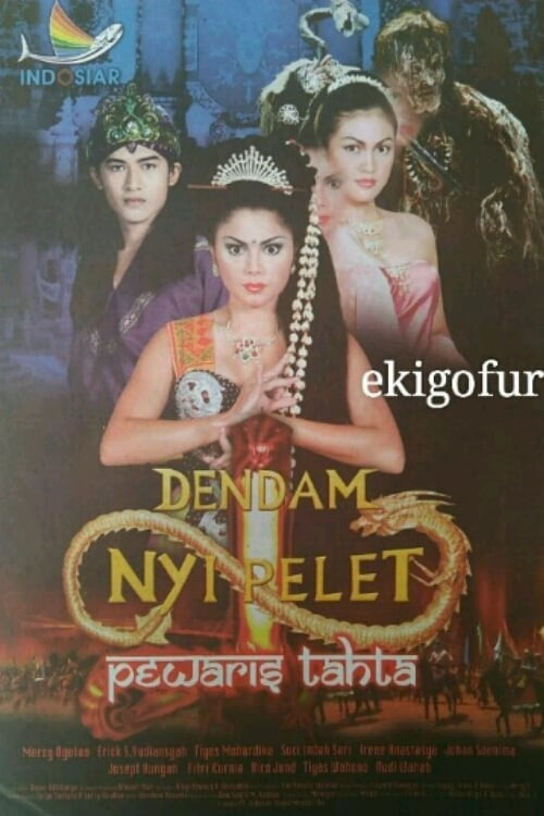 Dendam Nyi Pelet TV Shows About Jungle