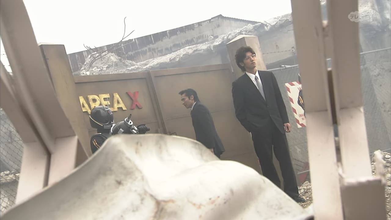 Kamen Rider Season 16 :Episode 23  Mystery + Riddle = X