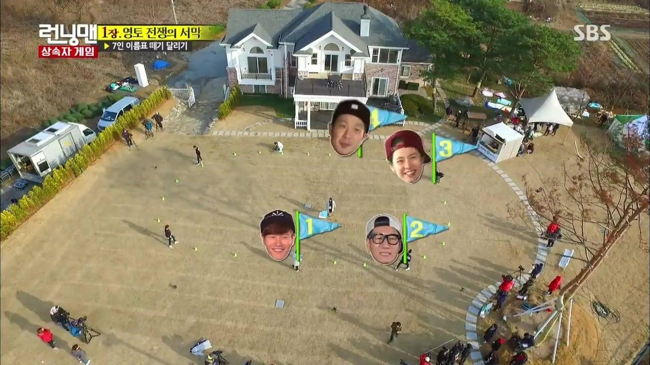 Running Man Season 1 :Episode 281  The House - The Heir Game