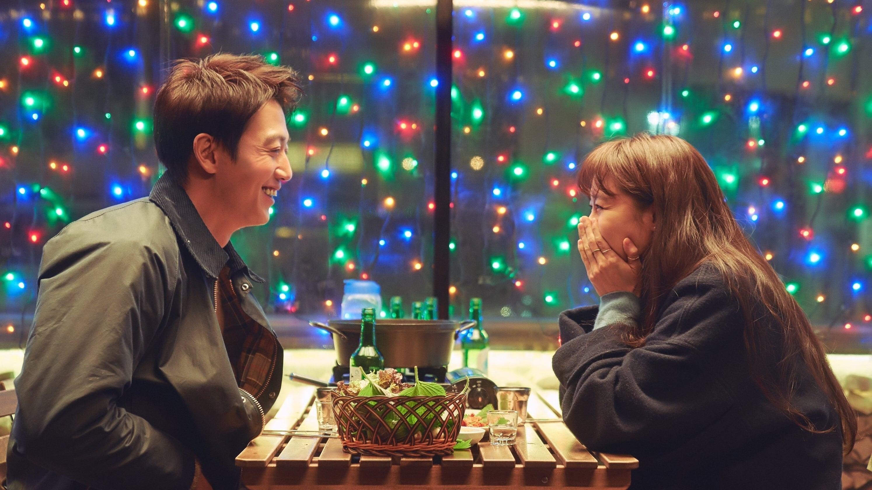 Crazy Romance (2019)