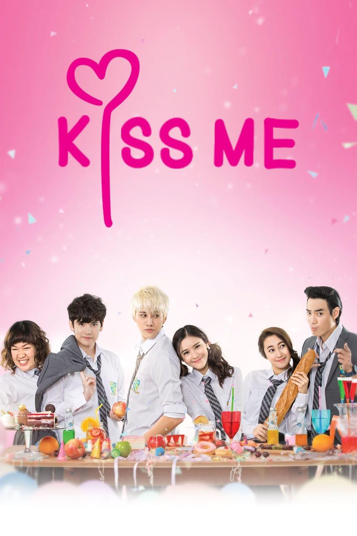 Kiss Me (2015)