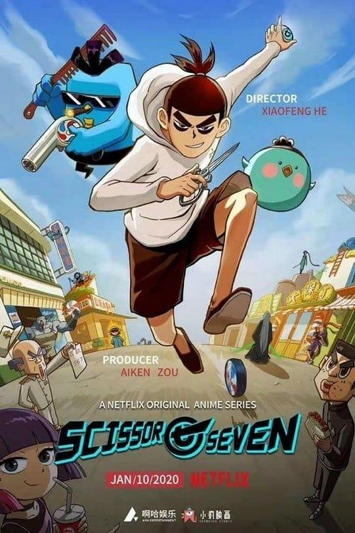 刺客伍六七 TV Shows About Super Power