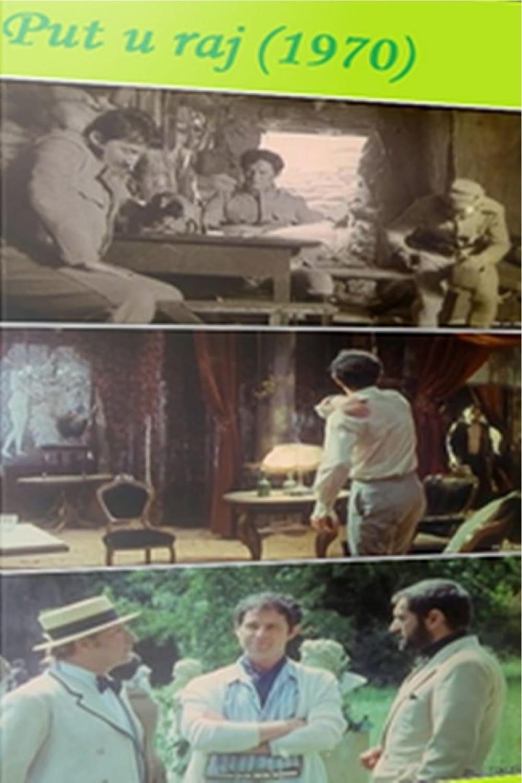 Ver Put u raj Online HD Español (1970)