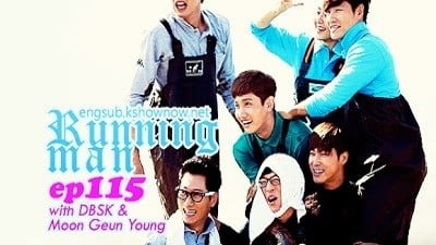 Running Man Season 1 :Episode 115  Incheon Landing
