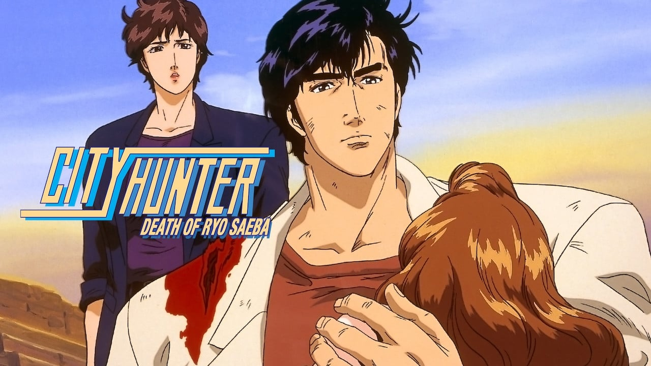 City Hunter Special: The Death of Vicious Criminal Saeba Ryo