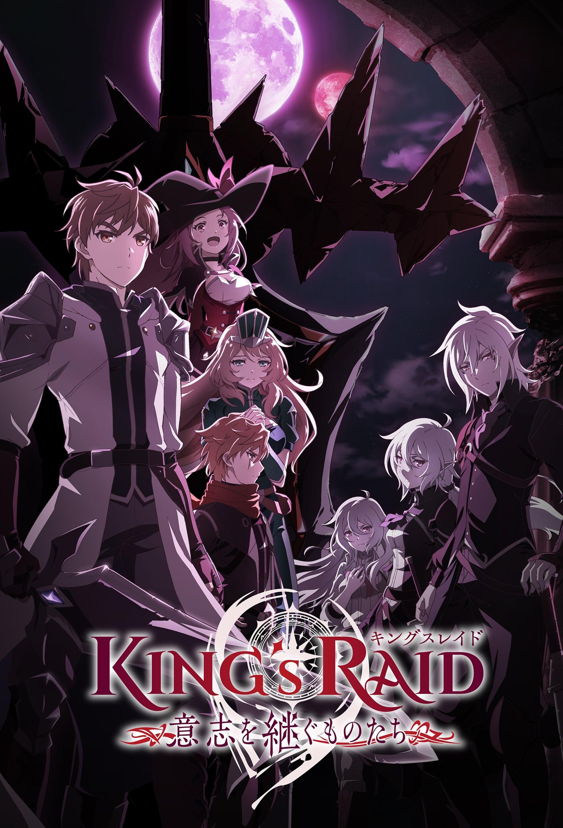 King's Raid: Ishi wo Tsugumono-tachi Poster