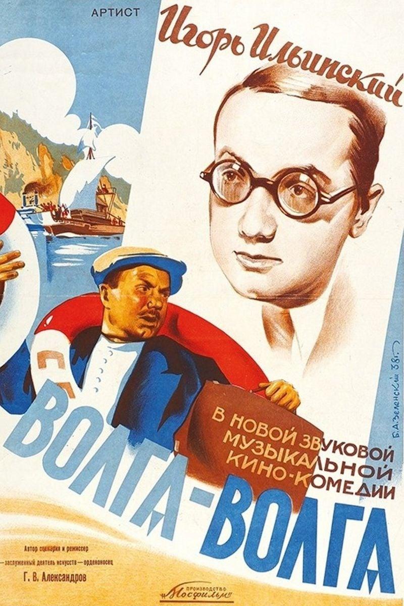 Советские фильмы трекер