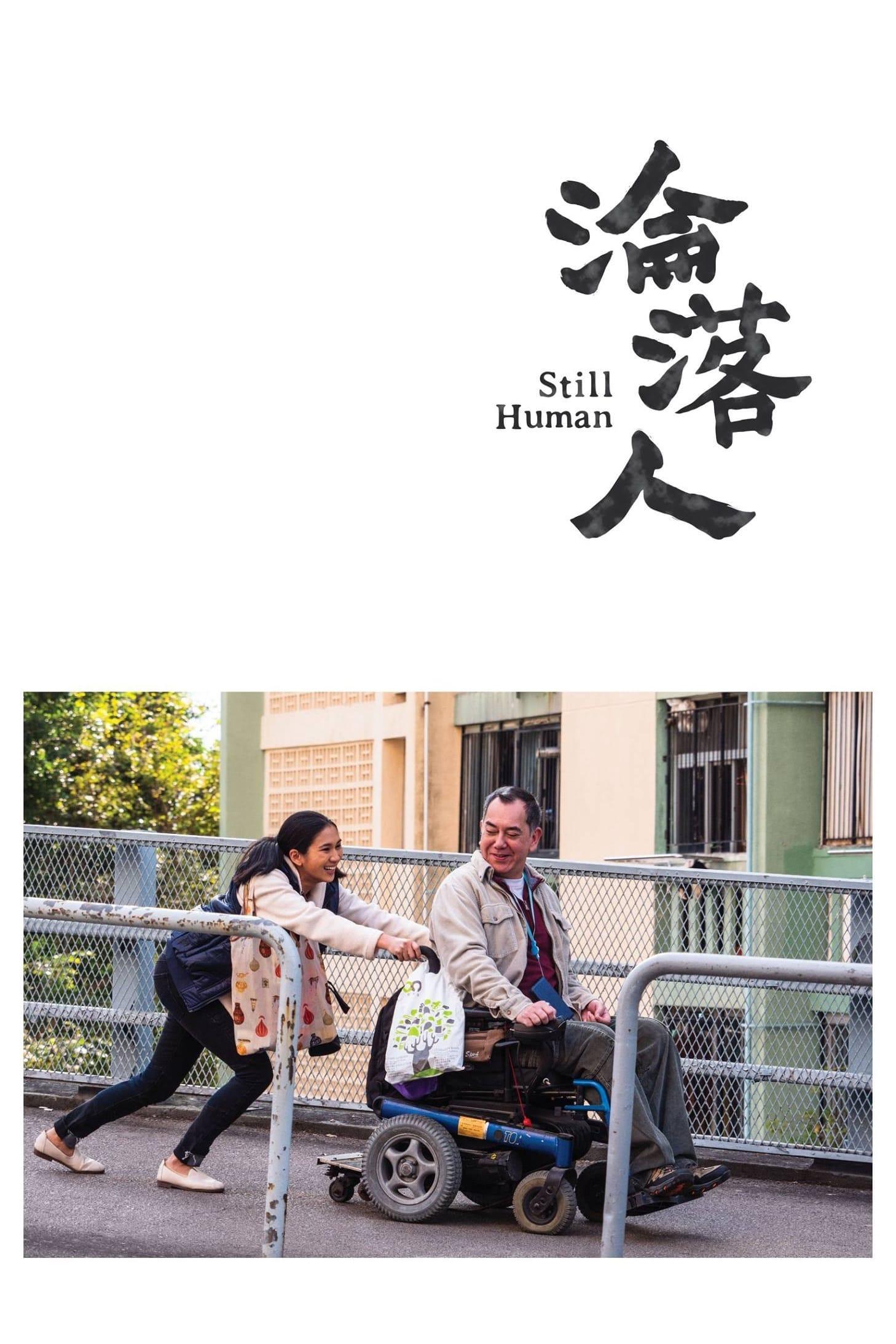 Still Human (2018)