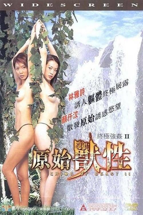 Crime of Beast 2 (2002)