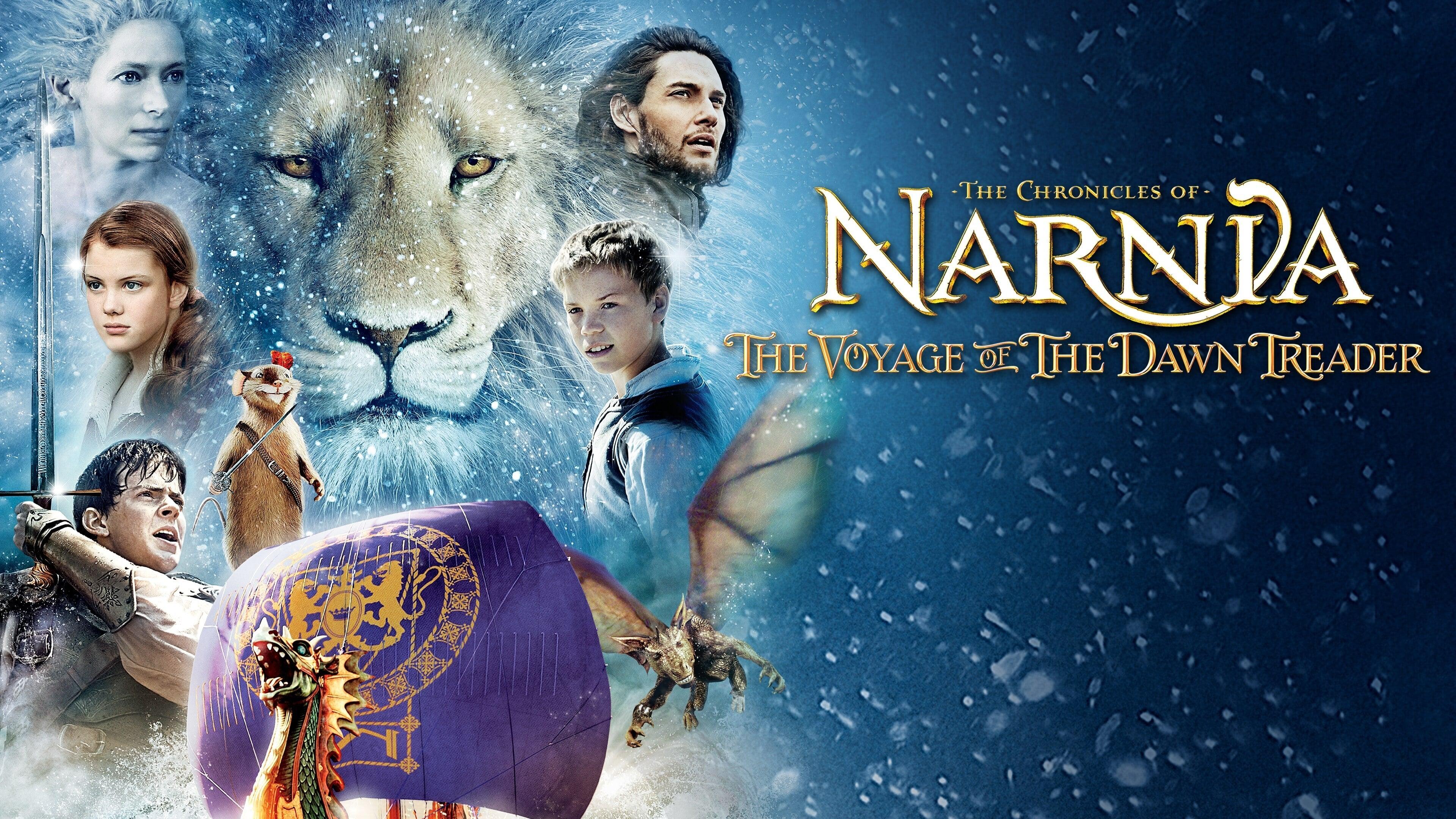"""Хрониките на Нарния: Плаването на """"Разсъмване"""""""