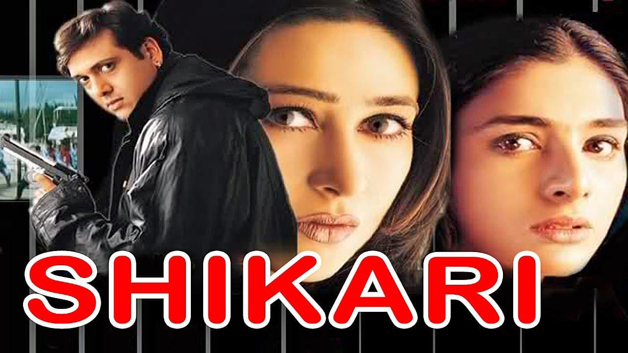 Shikari Full Movie | Wannahd
