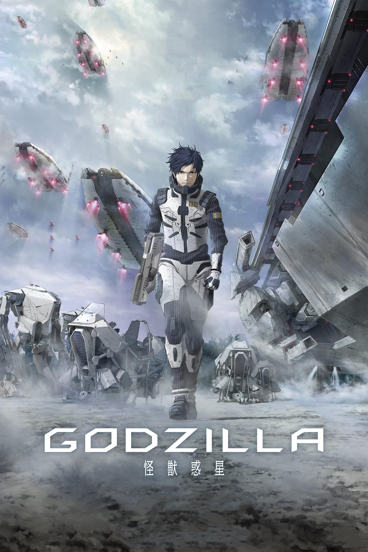 Godzilla: Hành Tinh Quái Vật - Godzilla: Monster Planet (2018)
