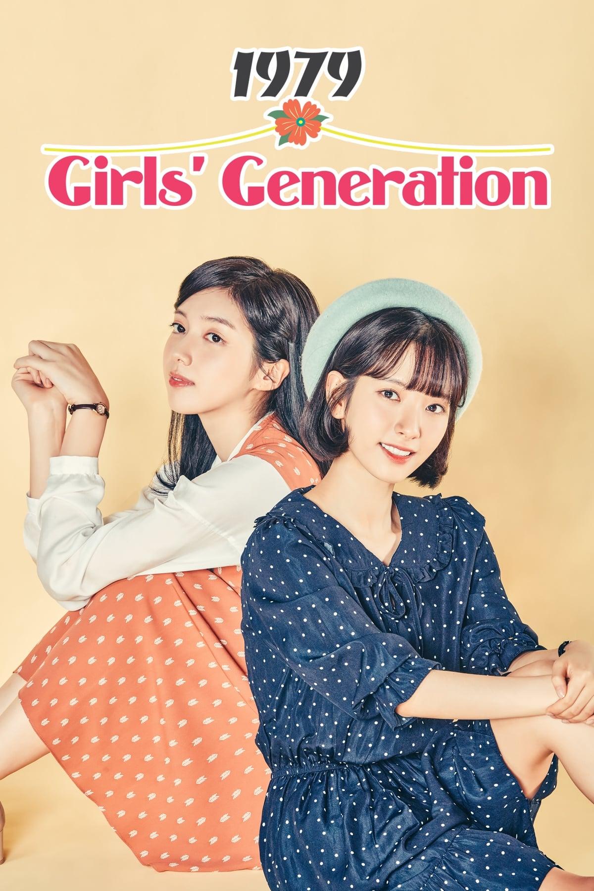 Girls' Generation 1979