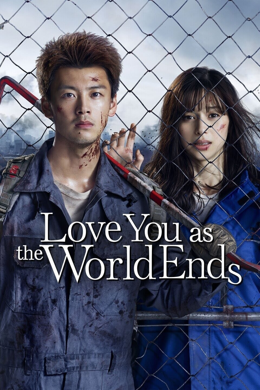君と世界が終わる日に TV Shows About Survival