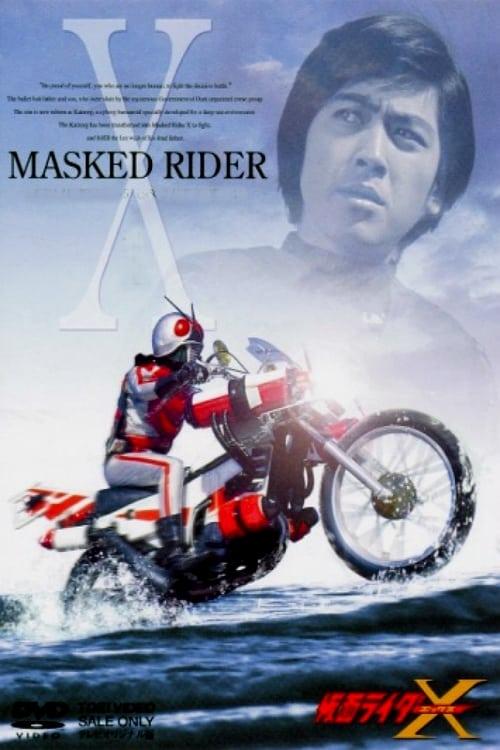 Kamen Rider Season 3