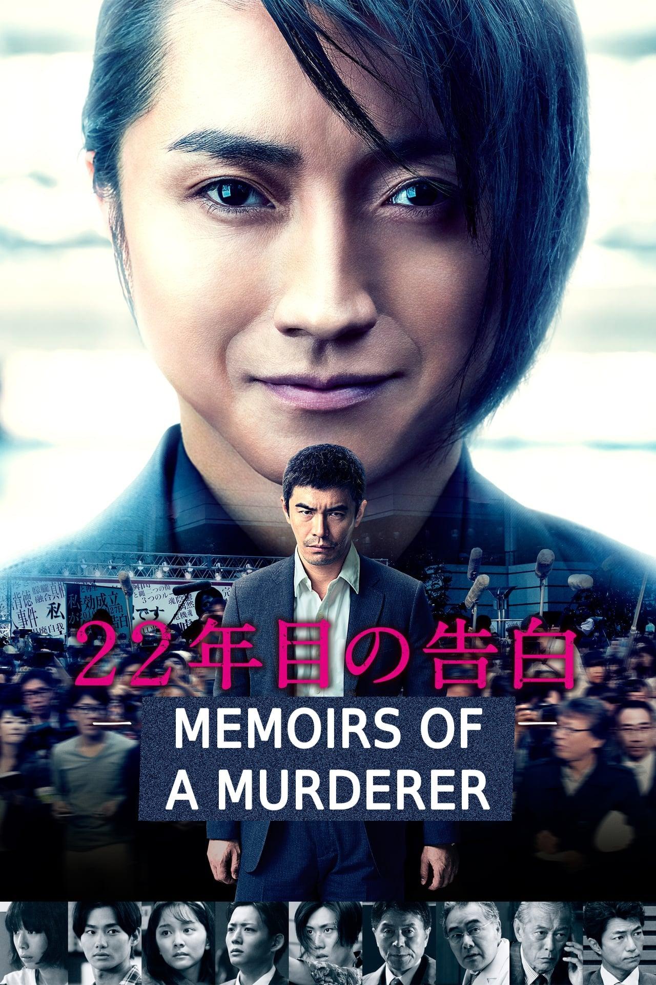 Xem Phim Ký Ức Của Kẻ Sát Nhân - Memoirs of a Murderer Full Vietsub | Thuyết Minh HD Online