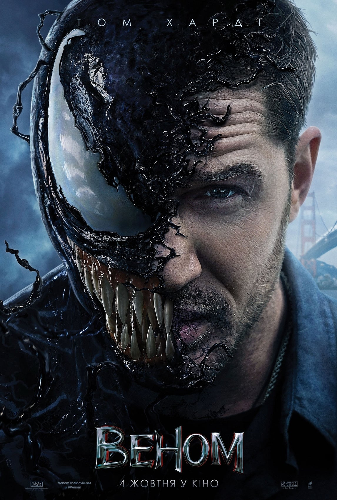 Poster and image movie Film Venom - Venom 2018